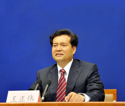 荣誉会长:王正伟