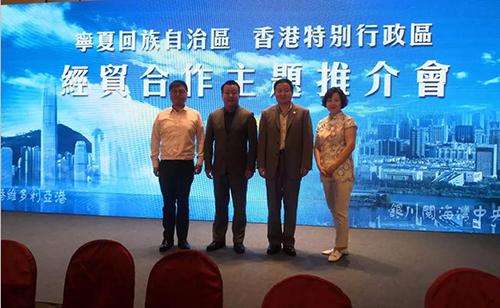 雷竞技app•香港经贸合作